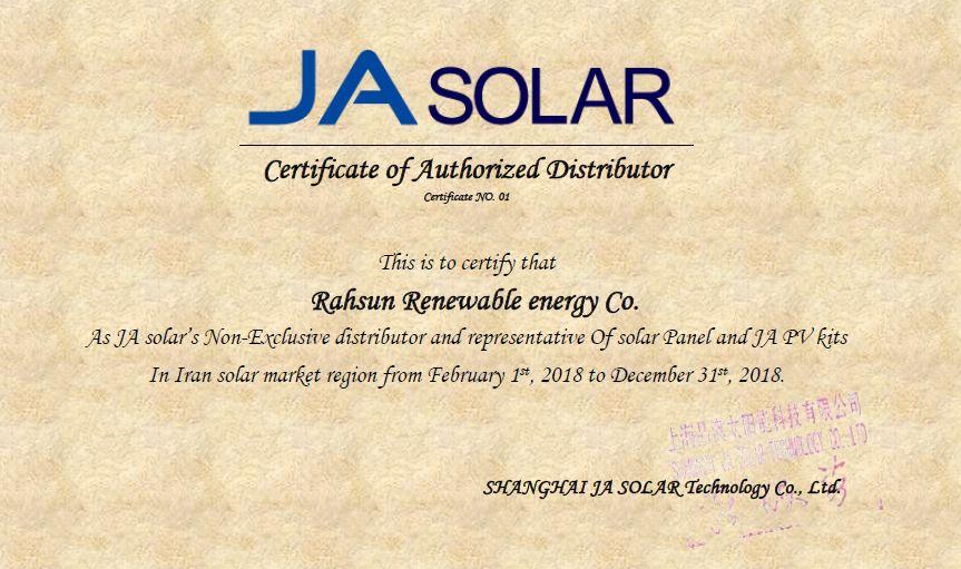 JA-SOLAR نمایندگی رسمی شرکت