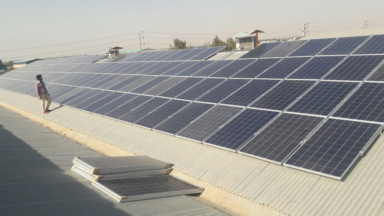 نیروگاه خورشیدی مشهد 40 کیلووات
