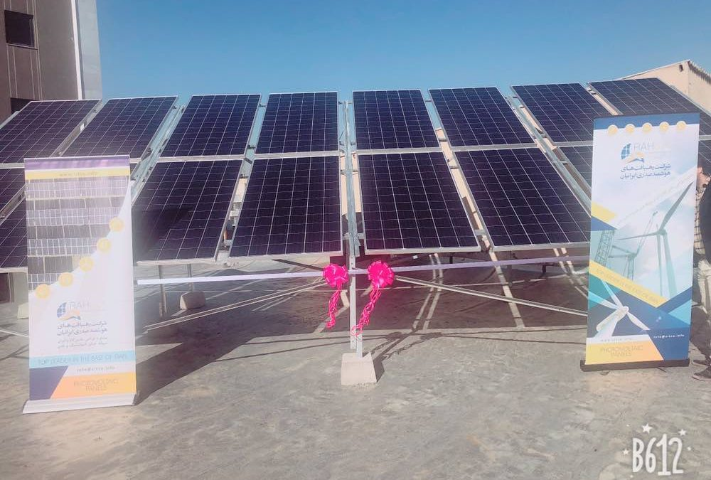 کارخانه پنل خورشیدی تابان