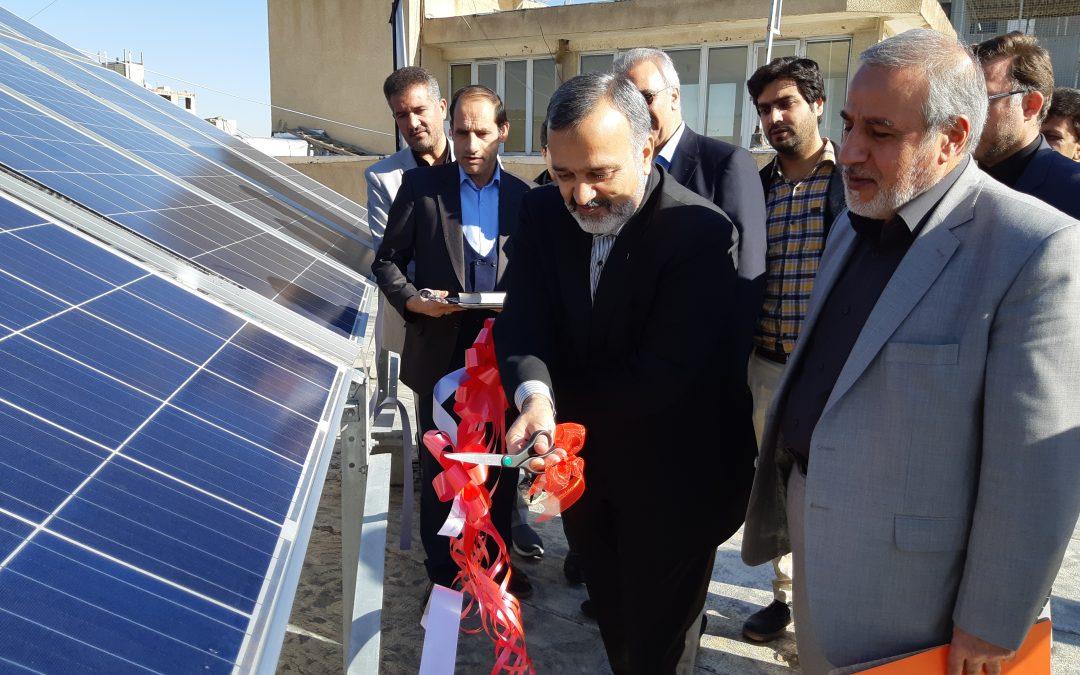 نیروگاه خورشیدی ساختمان استانداری بهره برداری شد