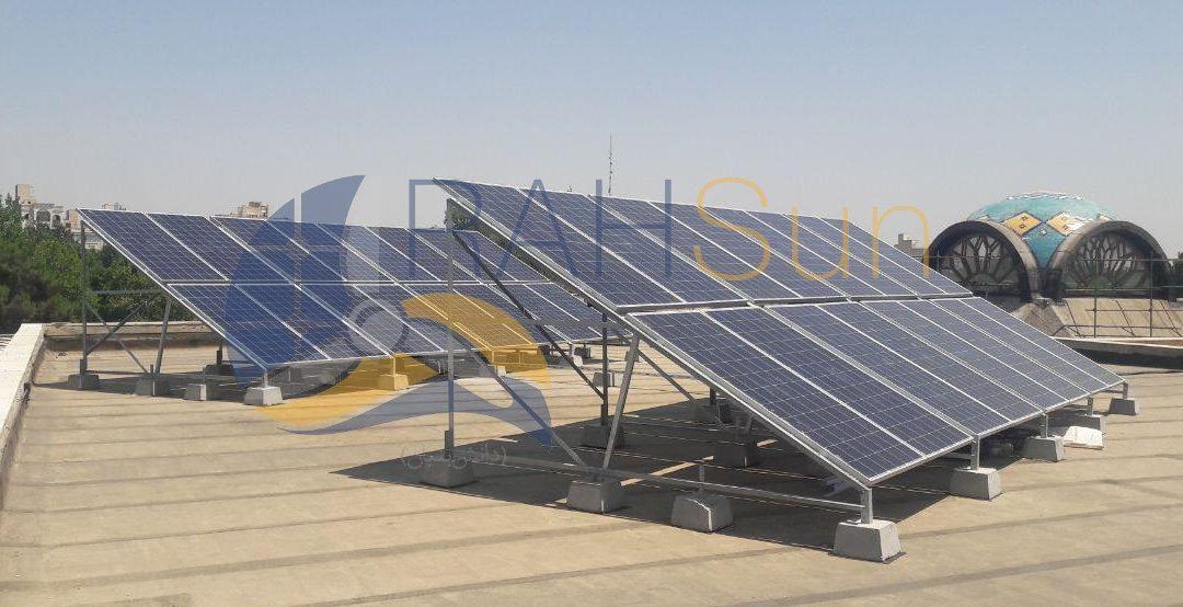 قیمت نیروگاه خورشیدی در سال 98