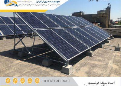 پروژه نیروگاه خورشیدی متصل به شبکه 20 کیلووات بانک ملی